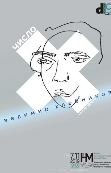 В Челябинске в ближайшее воскресенье, 3 ноября, Государственный исторический музей Южного У