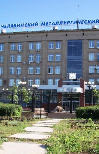 Металлургический районный суд города Челябинска удовлетворил исковые требования челябинского прир