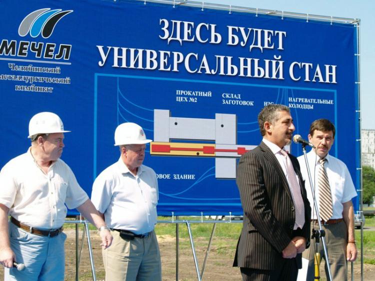 Как сообщила агентству «Урал-пресс-информ» начальник управления общественных отношений и информац
