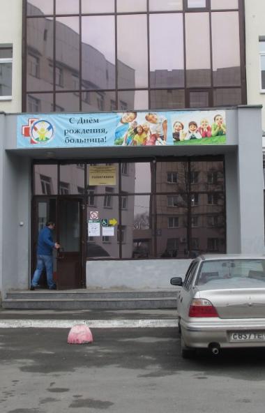 Отделение реанимации Челябинской областной клинической детской больницы закрыли на карантин из-за