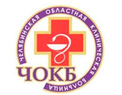 Как сообщили агентству «Урал-пресс-информ» в пресс-службе ЧОКБ, особенность такой операционной —