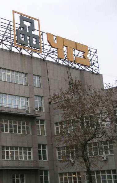 В Челябинске по материалам прокурорской проверки возбуждено уголовное дело о хищении свыше 285 ми