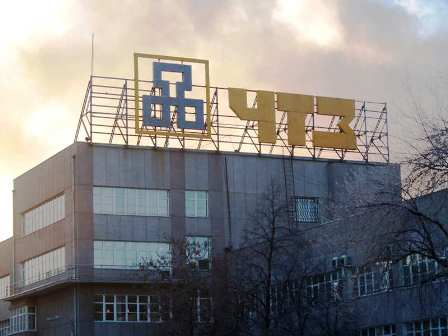 Как сообщили агентству «Урал-пресс-информ» в управлении информации и общественных связей ООО «ЧТЗ