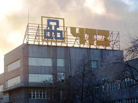 Как сообщил агентству «Урал-пресс-информ» председатель профсоюзного комитета ООО «ЧТЗ-Уралтрак» О