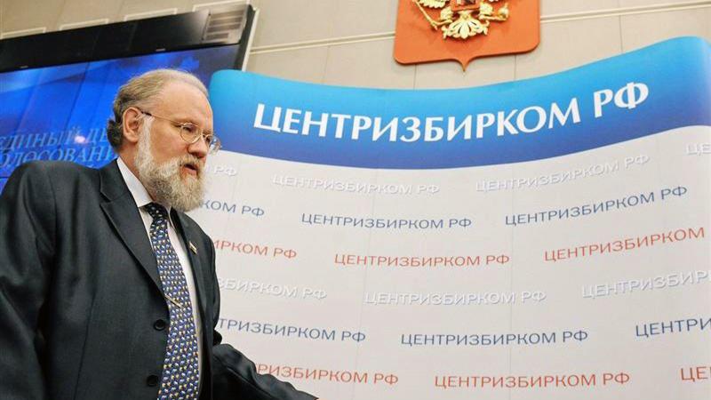 Выборы президента России пройдут в воскресенье, 4 марта.