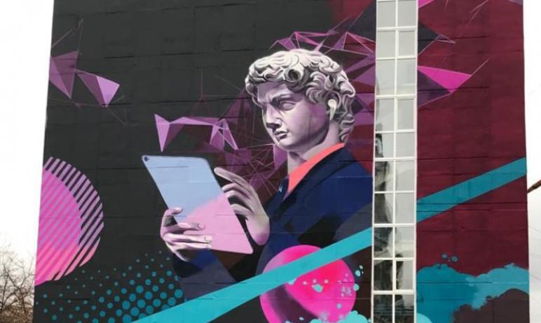 Граффити на здании «Ростелекома» в Челябинске - Давид великого Микеланждело - очаровало мэра Флор