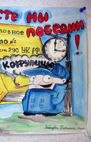 В Уральском следственном управлении на транспорте подведены итоги первого этапа ежегодного конкур