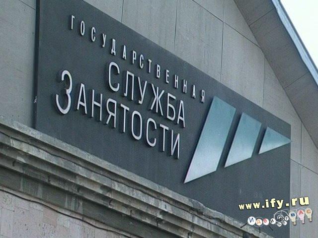Как сообщили агентству «Урал-пресс-информ» в пресс-службе ЦЗН, аврамках акции специалисты Центра
