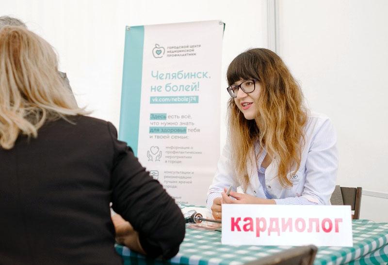 Челябинск отметил Всемирный День сердца. В минувшую пятницу, 28 сентября, на базе ЮУрГУ горожане