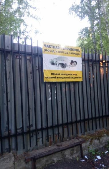 После вмешательства прокуратуры жителям Аргаяшского района (Челябинская область) открыли доступ к
