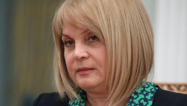 Элла Памфилова призвала правоохранительные органы