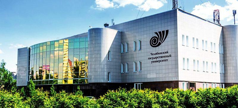 Программа «Послы русского языка в мире» реализуется Государственным институтом русского языка име