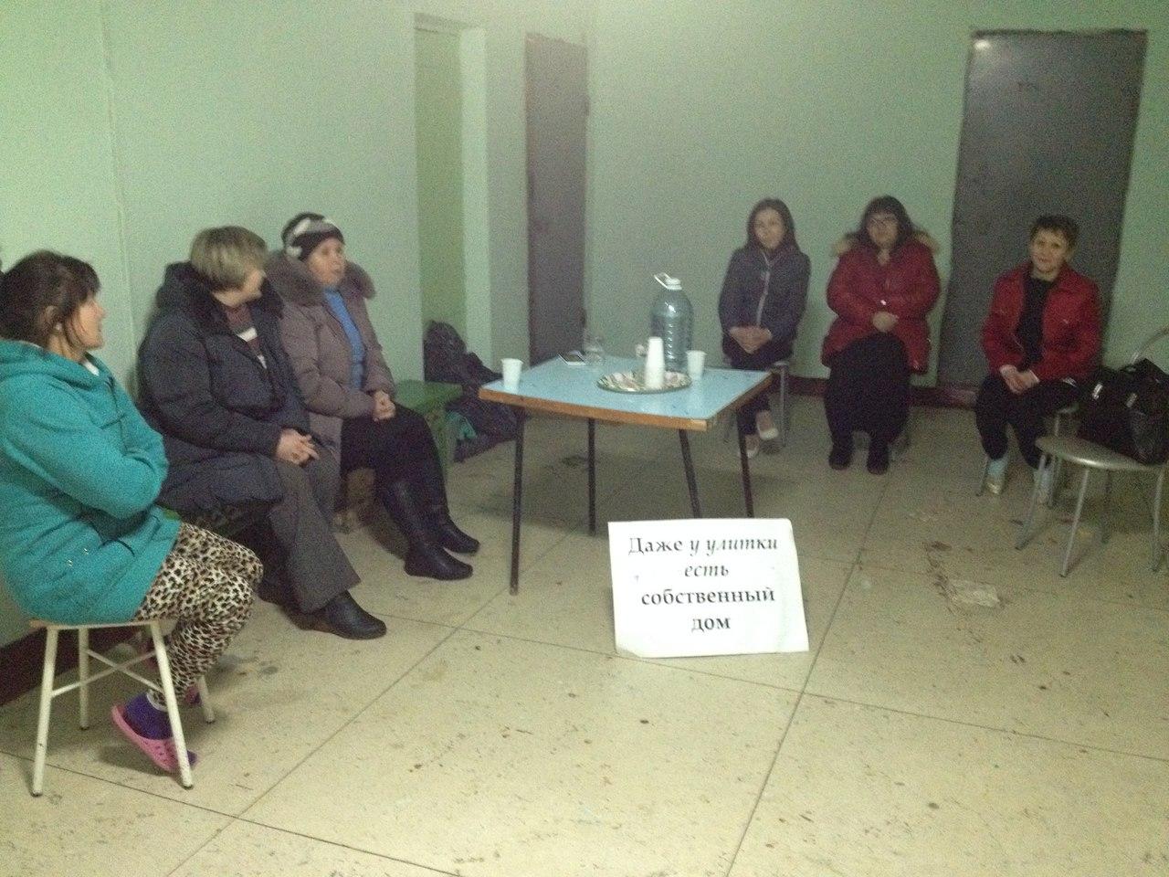 Акция началась в 10 часов утра в «казенном доме» по улице Барбюса, 136-в. Доведенная до отчаяния