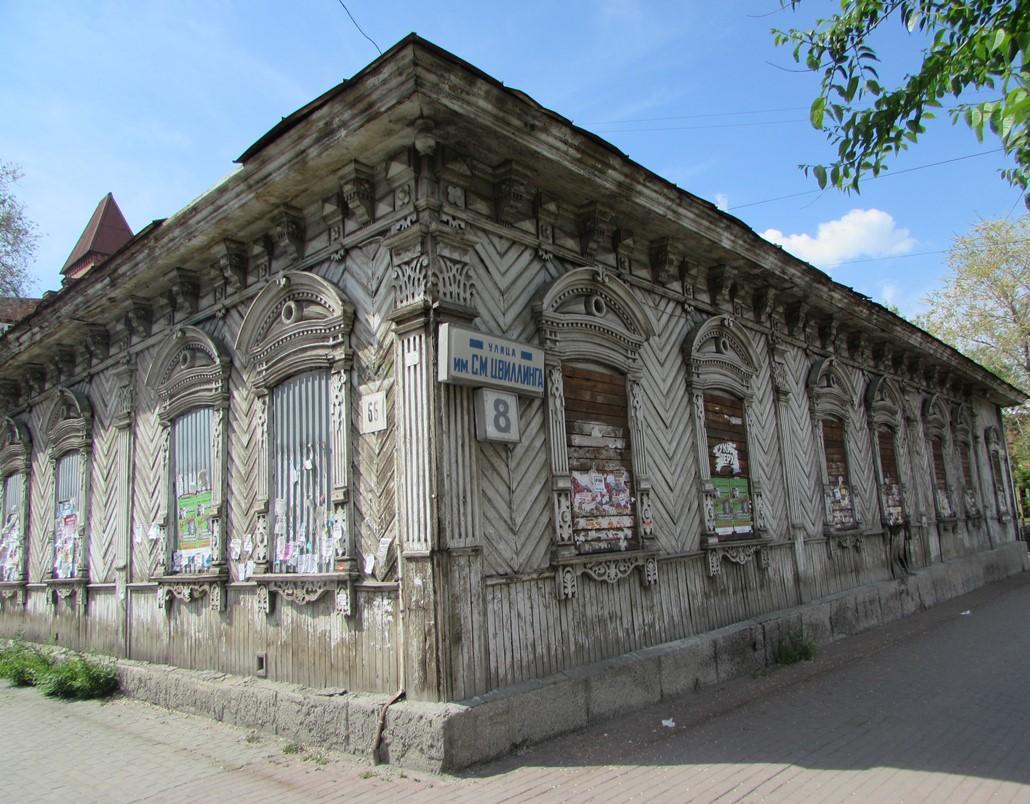 Историческое здание в центре Челябинска, которое хотели реализовать за один рубль, было продано в