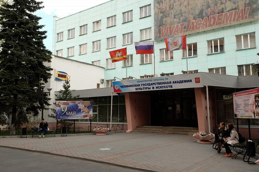Как сообщили агентству «Урал-пресс-информ» в Челябинской епархии, представительный ежегодный науч