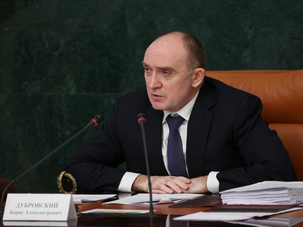 Как сообщил агентству «Урал-пресс-информ» пресс-секретарь главы региона Дмитрий Федечкин, глава р