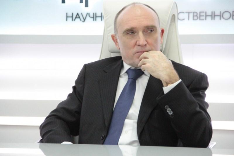 Как сообщили агентству «Урал-пресс-информ» в пресс-службе губернатора, компания «Андроидная техни