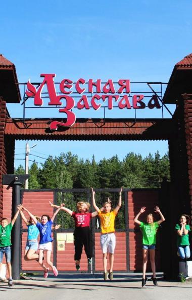 В 2020 в Челябинской области откроется центр по работе с одаренными детьми по модели федерального