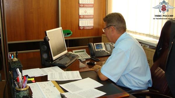 Как сообщили в следственном управлении СК России по Челябинской области, экс-начальник миграционн