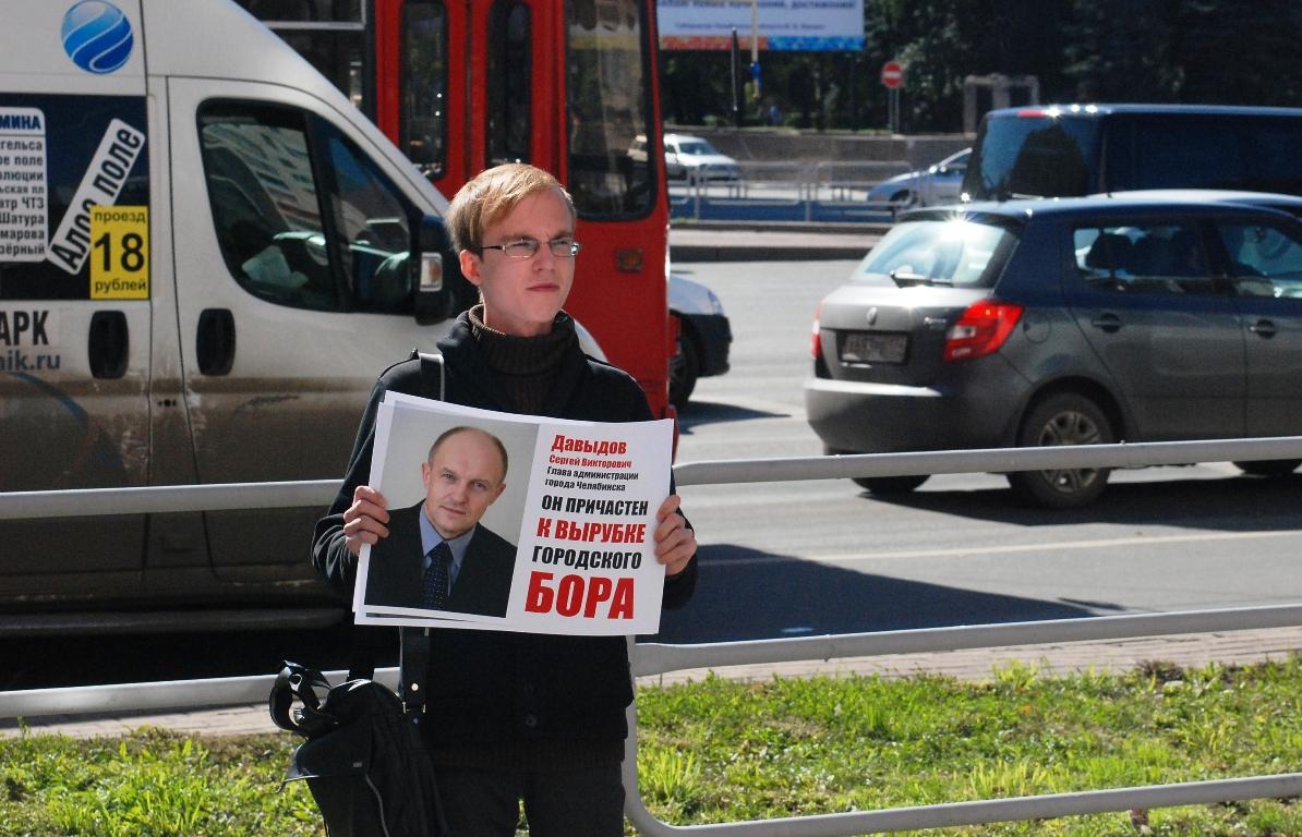 Как сообщает пресс-служба регионального отделения партии «Яблоко», мероприятие начнется в четыре