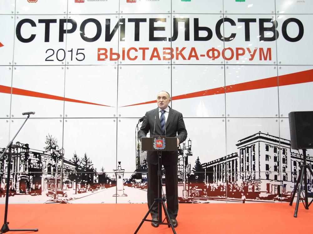 Приветствуя участников и гостей выставки-форума, губернатор отметил, что вэтом году благодаря уч