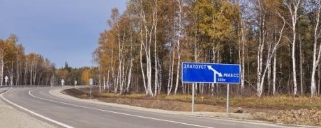Эту инициативу глава региона озвучил на расширенном заседании коллегии Минтранса РФ в Москве, ко