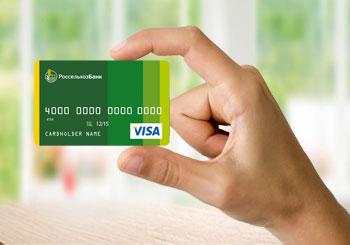 Студенты и сотрудники Челябинской агроинженерной академии стали обладателями зарплатных карт Росс