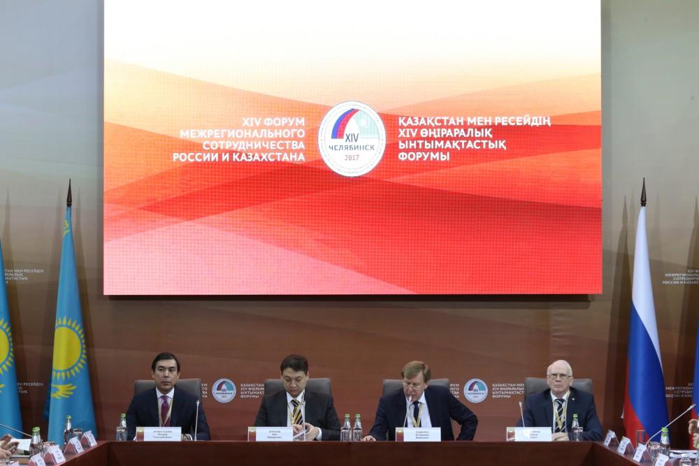 По словам министра культуры Челябинской области Алексея Бетехтина, это рамочное, векторное соглаш