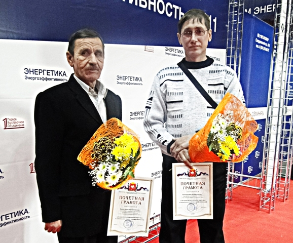 15 декабря в ДС Юность в. Челябинске в рамках выставки «Энергетика. Энергоэффективность-2011» сос