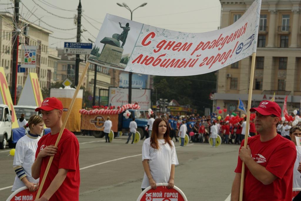 Как сообщили агентству «Урал-пресс-информ» в пресс-службе банка, с юбилеем города челябинцев позд