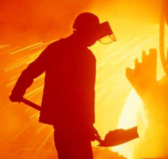 По решению Министерства промышленности и торговли Российской Федерации пяти работникам предприяти