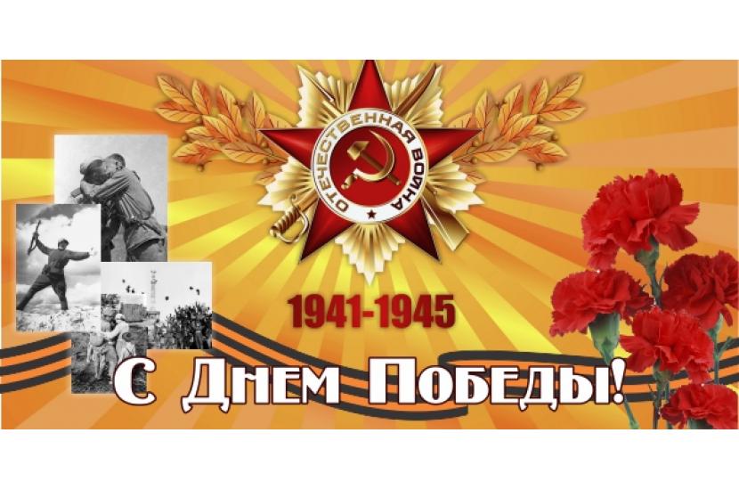 Большой праздничный концерт состоится 9 мая в городском парке им. Ю. А. Гагарина в Челябинске в р