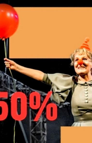 Молодежный театр Челябинска завтра, седьмого сентября, отметит День зрителя. По случаю праздника