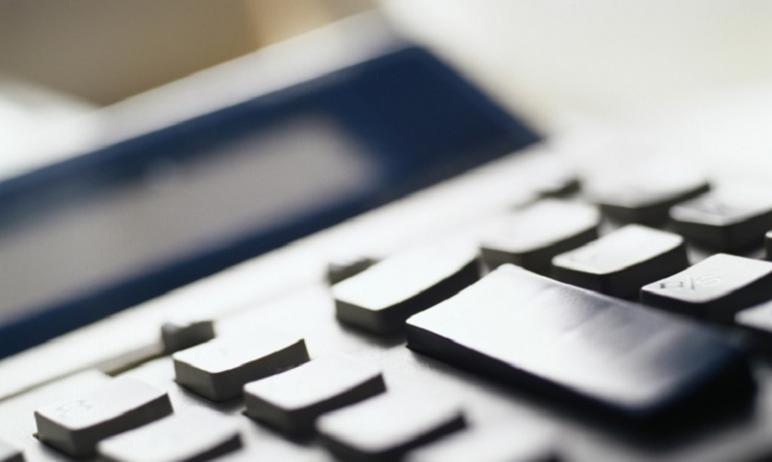 Контрольно-счетная палата Челябинской области выявила нарушения использования бюджетных средств н