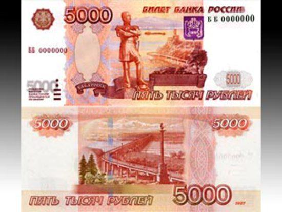 Как сообщили агентству «Урал-пресс-информ» в прокуратуре Челябинской области, «Бакальское рудоупр