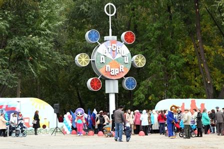 Как сообщили агентству «Урал-пресс-информ» в пресс-службе губернатора, в парке восстановлен фон