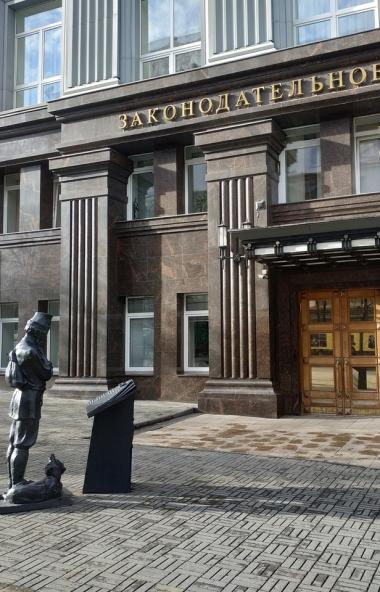 В Челябинской области утвердили единый размер компенсации родителям детей-инвалидов за обучение н