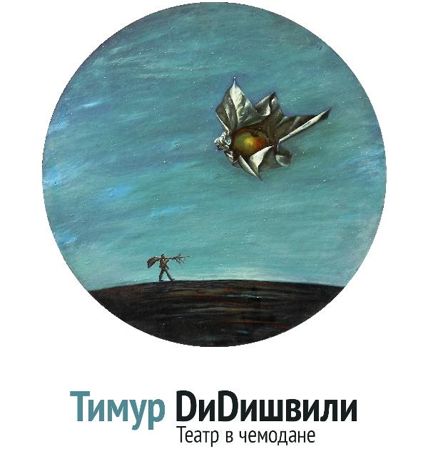 Как рассказала корреспонденту агентства «Урал-пресс-информ» кур