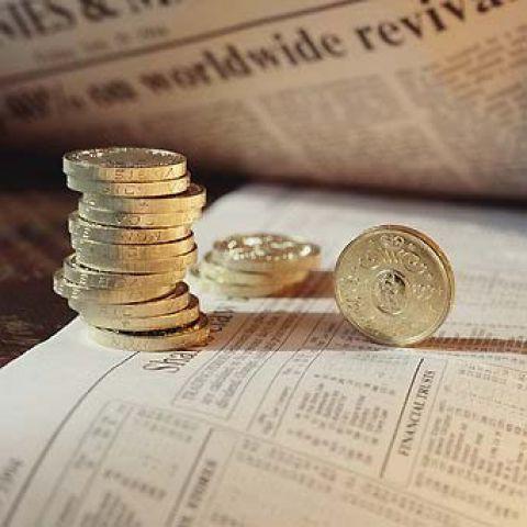 Как сообщили агентству «Урал-пресс-информ» в пресс-службе банка, облигации имеют ставку купона 10
