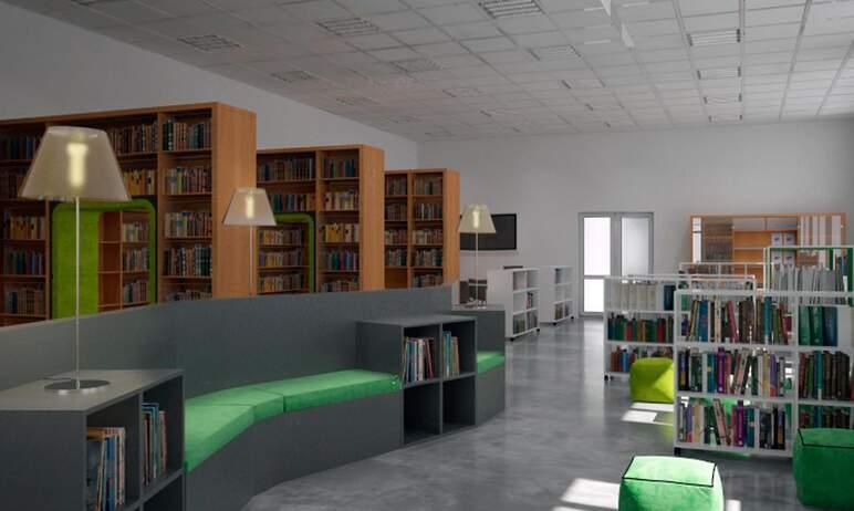 Центральная городская библиотека Трехгорного (Челябинская область) стала победителем конкурсного