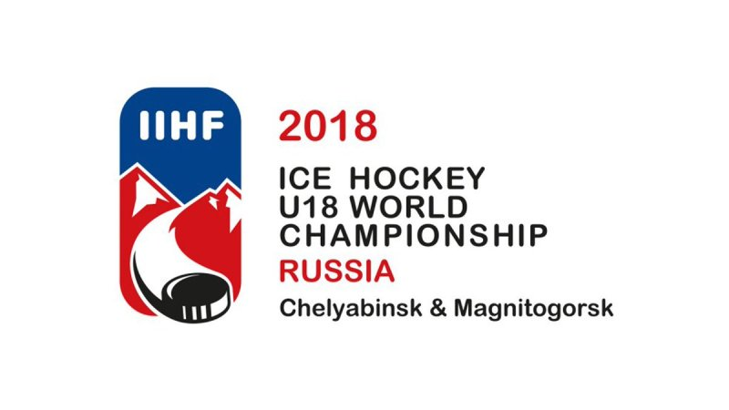 Чемпионат мира по хоккею среди юниорских команд пройдет в Челябинске и Магнитогорске с 19 по 29 а