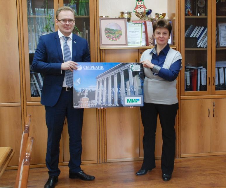 В начале ноября Южно-Уральский государственный гуманитарно-педагогический университет подписал до