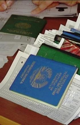 В рамках операции «Нелегал-2019» полицейские Челябинска нашли безработного местного жителя, котор