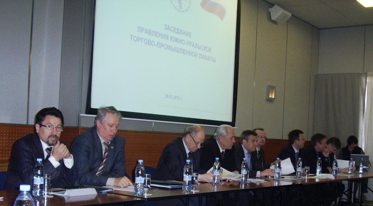 Как сообщил агентству «Урал-пресс-информ» на заседании правления Южно-Уральской торгово-промышлен