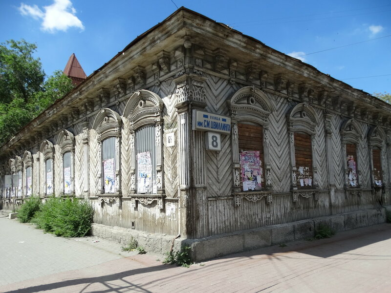 Исторический особняк в центре Челябинска снова потерял хозяина. Очередной владелец не явился офор