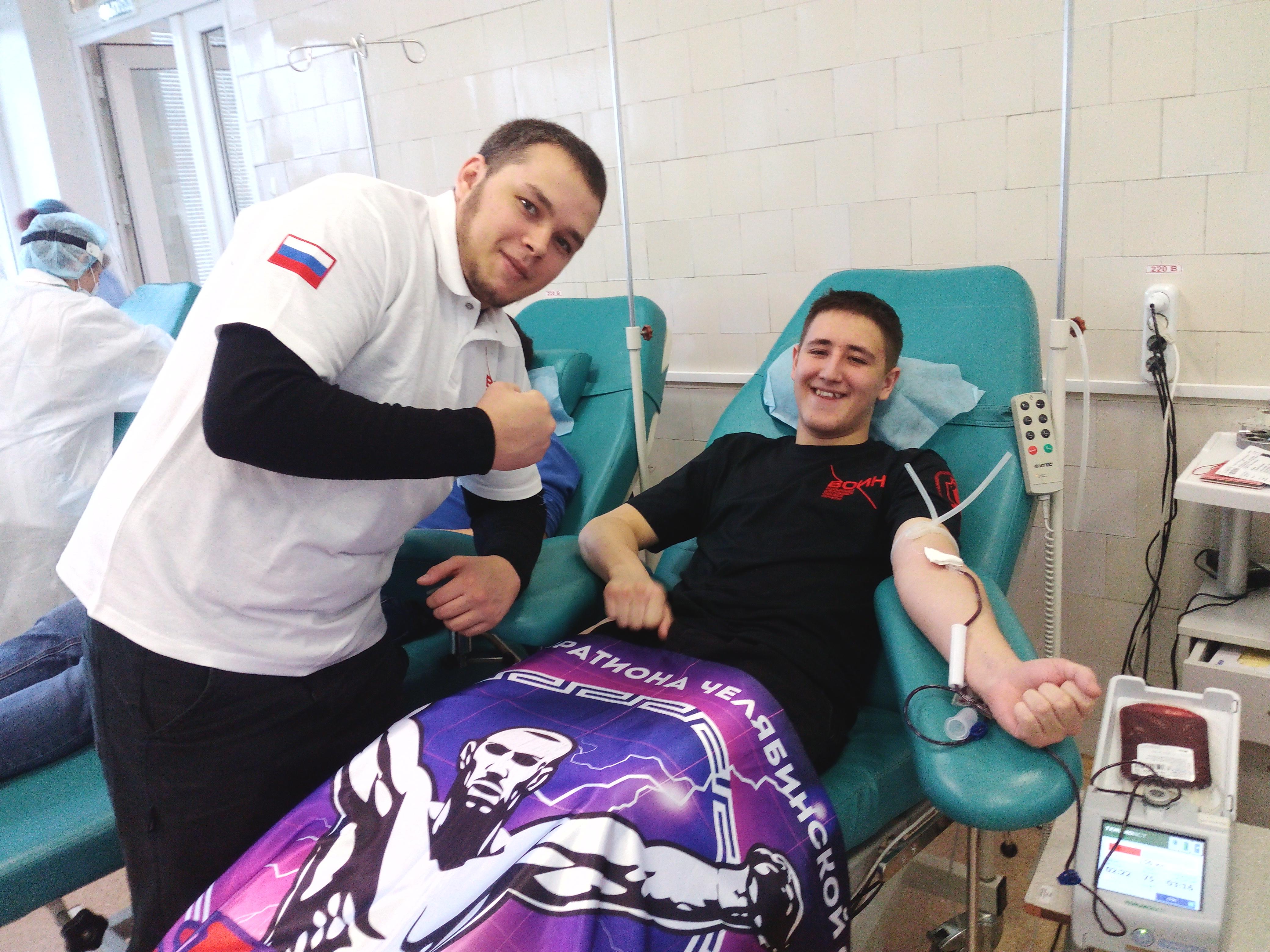 В минувшие выходные жители Челябинска и Магнитогорска приняли участие в донорской акции «Рабочая