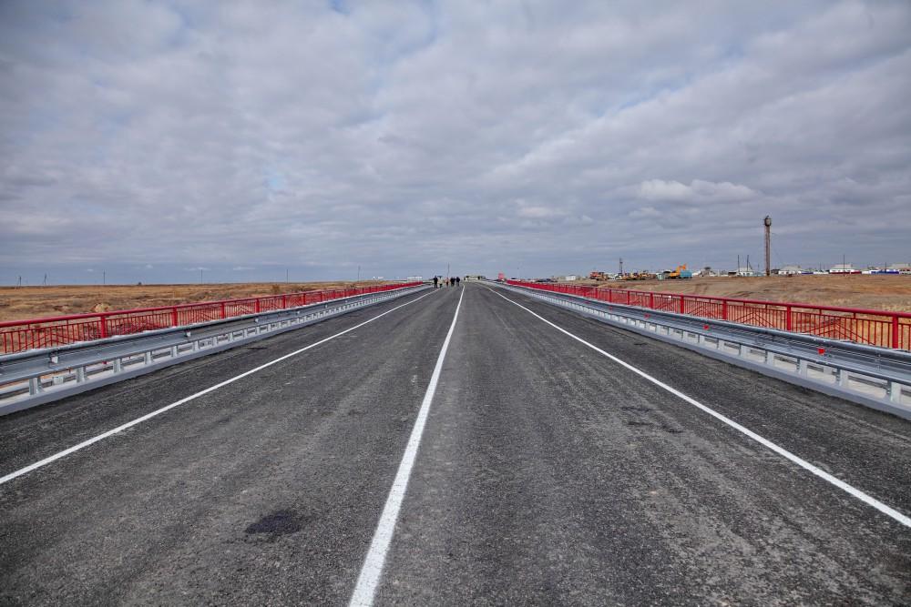 Правительство Челябинской области реализовало находящееся в региональной собственности дорожное п