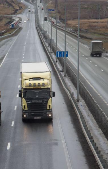 Министерство дорожного хозяйства и транспорта Челябинской области предупреждает жителей региона о