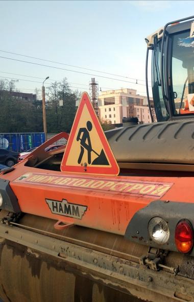 Реализацию национального проекта «Безопасные и качественные автомобильные дороги» в Челябинске до