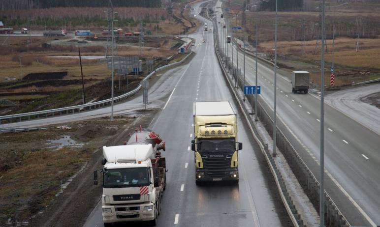 В Аргаяшском районе Челябинской области на федеральной трассе М-5 «Урал» с 13 мая 2021 года ввели